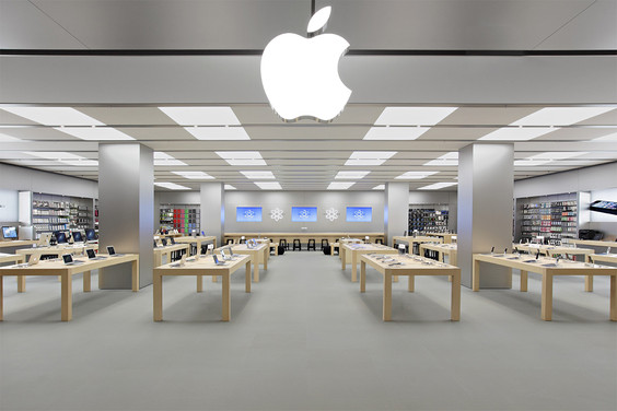 Apple to open technology development center in India